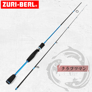 zuri-berl ML sea carbon lure fishing rods 2.10m surf fishing rods surf rod carbon fishing accessories rod light for Bass Pike