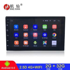 Image 1 - Autoradio Android 9.0, lecteur dvd, internet 4G, wifi, 2 din, 2 go/32 go, universel, stéréo, pour voiture