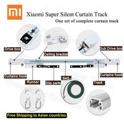 Настраиваемый Супер Довольно Электрический шторный трек для Xiaomi aqara/Xiaomi aqara B1/Dooya KT82/DT82 мотор для умного дома