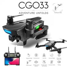 CG033 Brushless FPV Quadcopter with 4K HD Wifi Gimbal Camera RC Helicopter Foldable GPS Drone Kids Gift vs SG906 F11 zen k1