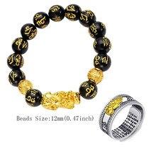Пиксиу китайский фэн-шуй амулет богатство и удача Открытые Браслеты унисекс Тибетский буддизм кольцо ювелирные изделия