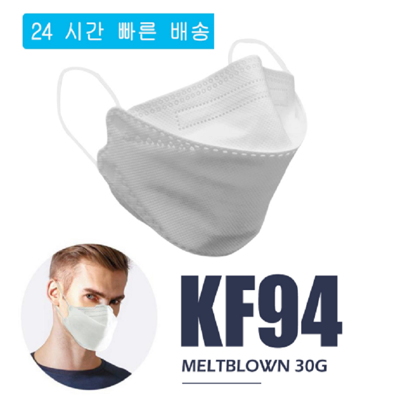 Same Day Shipping 100pcs Mask Disposable Mask Fast Delivery Mask Filtration Mouth Masks Anti Virus 4 Filter Against Droplet