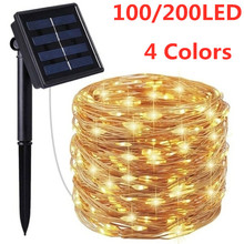 100/200LED Solar Powered String Lights Outdoor Waterproof Copper Wire