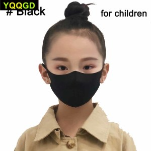 Image 5 - Fashion Mask Air with Elastic Earloop Washable Mask Made For Men Women