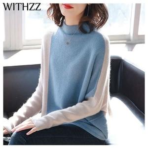 Image 1 - WITHZZ otoño invierno abrigo de cuello alto contraste Color suéter con manga de murciélago Bottoming suéter para las mujeres pulóver ropa Top