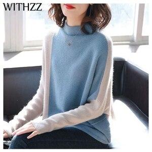 Image 1 - WITHZZ סתיו חורף מעיל גבוהה צווארון ניגודיות צבע סוודר בת שרוול השפל סוודר לנשים נקבה בסוודרים בגדים למעלה