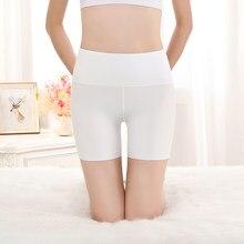 Novas mulheres de algodão macio sem costura segurança cintura alta calças curtas venda quente feminino verão shorts respirável collants