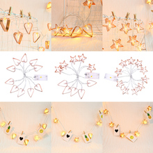 1.5M 10LEDs Battery Operated LED String Light Party Fairy Lights Christmas Star Led Decor