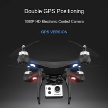 S2 RC GPS Drone Aerial 5G WiFi 720P 1080P HD Camera with ESC Profissional Wide-angle APP Control Drone One Key Return цена 2017