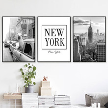 Llama in a taxi on Times Square Canvas Print and Poster Vintage llama Print New York City Photo Picture Wall Art Home Decoration