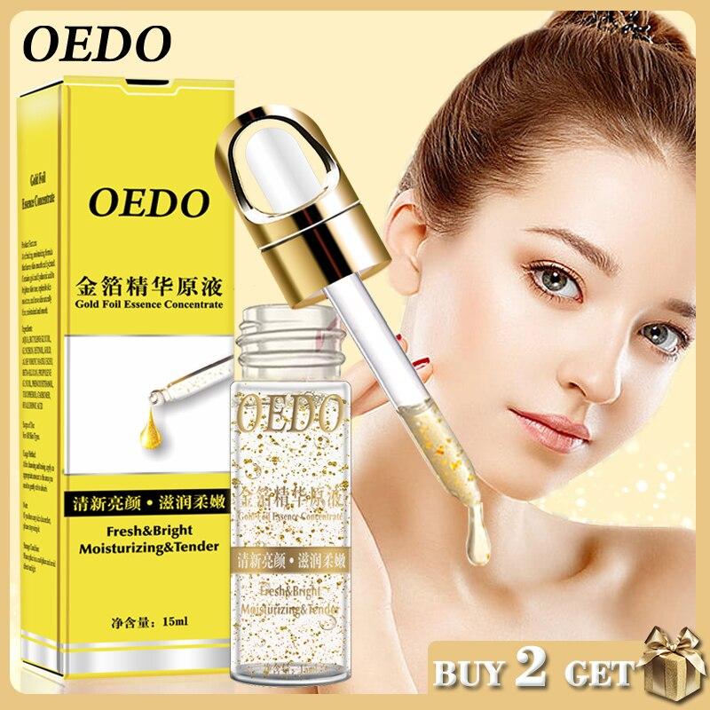 Anti wrinkle cream Shrink Pores Gold