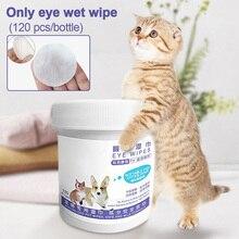 120 шт, влажные салфетки для глаз, безопасные, не пугающие, для чистки кошек, собак, профессиональные, для удаления рвущихся пятен, уход за домашними животными, котенок, портативный
