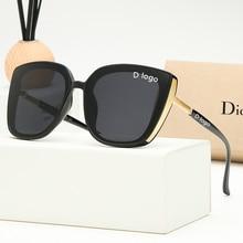 Брендовые солнцезащитные очки серии D, женские спортивные солнцезащитные очки, дизайнерские женские очки для покупок на открытом воздухе, м...