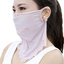 Маска для лица с цветочной вышивкой в горошек, модная, удобная, шелковая, смешная, Auti-Dust, милая маска на половину лица, поставки