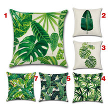 Fashion Pillow Leaf Throw Pillow Cover Home Decorate Cushion Case Decorative Pillowcase Suitable For Car Sofa Bed Office LB88 отсутствует тайны звезд 30 2018