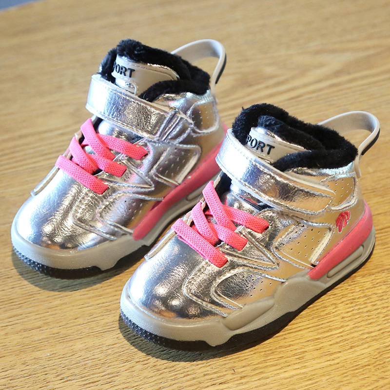 Winter Baby Sports Basketball Shoes Silver 1-3 Years Old Children's Shoes Cotton Soft Bottom Shoes  Infant Shoes Boy