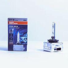 Headlight-Bulbs Xenon-Lamp Auto-Light 6000K 4300K D1s Hid 35W OEM for All-Cars
