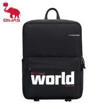 Oiwas Men Mochila Feminina Casual Backpack College Students High Middle School Bags For Teens Boy Girls Laptop Travel Backpacks brand canvas men women backpack college high middle school bags for teenager boy girls laptop travel backpacks mochila rucksacks