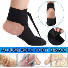 S/M/L Black Adjustable Plantar Fasciitis Night Splint Sport Pain Toe Foot Brace