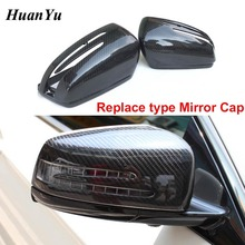 цена на W204 Replacement Mirror Cover for Mercedes-Benz A B C E S CLA CLS GLA class Carbon Fiber Rearview Caps W176 W117 W218 W212 W207