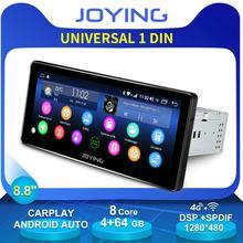 "8.8 ""Joying Android Universal รถวิทยุสเตอริโอ OCTA Core หน่วยมัลติมีเดีย Navi Payer สนับสนุน Zlink ซิมการ์ดเทปเครื่องบันทึก DVR"