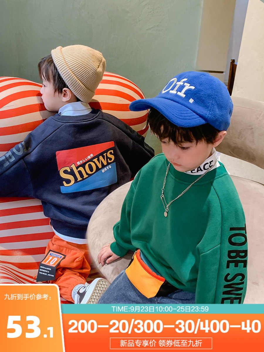 Longfei Baby Jungen M/ädchen V Ausschnitt Pullover Weste Schule /Ärmellos Pullover Strickweste
