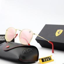 2020 Men Sunglasses Women Brand Designer SunGlasses Gradient Shades clear Lens Ladies UV400 6colors