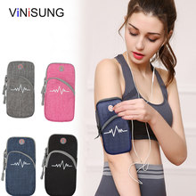 Universele 6 ''Waterdichte Sport Armband Tas Running Jogging Gym Arm Band Mobiele Telefoon Bag Case Cover Houder Voor Iphone samsung(China)