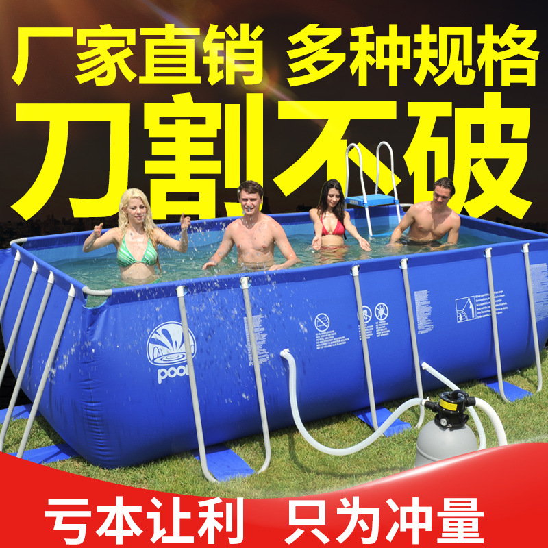 Children Holder Gap Former Swimming Pool Jilong Adult Family Square Outdoor Infant Ultra Large Special Thick Pool