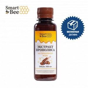 Экстракт прополиса Smart Bee на серебряной воде