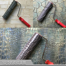 Pattern Paint Roller 10 inch Environmental Protection Stamp Decorative Cylinder Imitate Leather Texture Tools