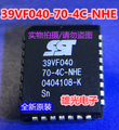 10 шт SST39VF040-70-4C-NHE 39VF040-70-4C-NHE 39VF040 PLCC новые и оригинальные