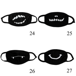 Image 5 - 4 Pcs Can Choose Colors Protective Filter Windproof Earloop Adult PM2.5 Masks Cute Cartoon Face Mask Unisex Anti Dust Mouth Mask