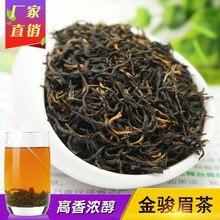 цена на 2019 Jin Jun Mei Black Tea 250g Jinjunmei Black Tea Kim Chun Mei Black Tea