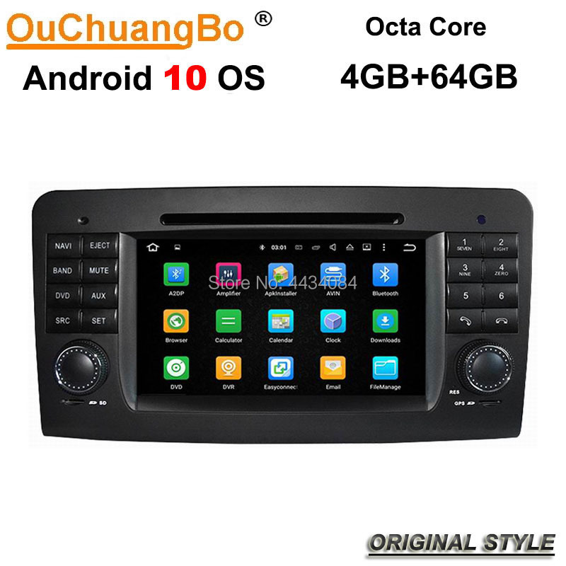 Ouchuangbo PX5 car gps radio stereo for <font><b>MB</b></font> benz ML W164 GL <font><b>X164</b></font> with BT wifi swc mirror link 8 Cores 4GB+64GB android 10 OS image