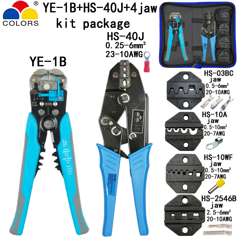 HS-40J Crimping Pliers Stripper Tools Kit HS-03BC/10A/10WF/2546B Jaw For Insulation Non-insulation Tube Pulg Mc4 Terminals