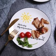 Креативная керамическая тарелка мультфильм стейк тарелка Бытовая тарелка для фруктов тарелка для овощей Столовый Текстиль для отеля тарелка