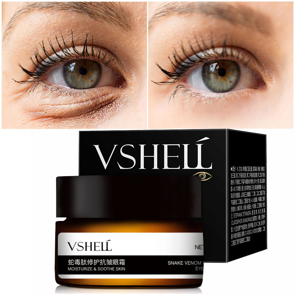 Remove eye bags, retinol eye cream, anti-puffiness gel, dark circles, delay aging, reduce wrinkles, tighten and brighten skin