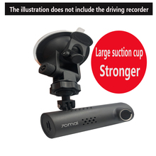 Suitable for special suction cup bracket for Xiaomi 70mai1S driving recorder