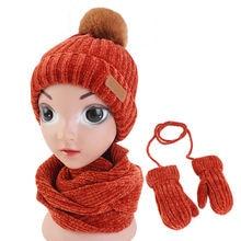 Детская шапка шарф перчатка варежки 3 шт зимняя теплая шапочка