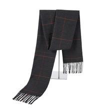 Стиль Китайский качественный Шелковый осенне-зимний мужской бизнес решетка шерсть голова кашемировый шарф утолщение Многоцветный глушитель