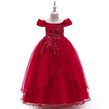 цены Dress Girl Children Shoulderless Princess Dress for Party Wedding Mesh Kids Costume Girls Dresses for Perform Birthday Party