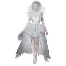 Женский костюм на Хэллоуин anke store сексуальная униформа для