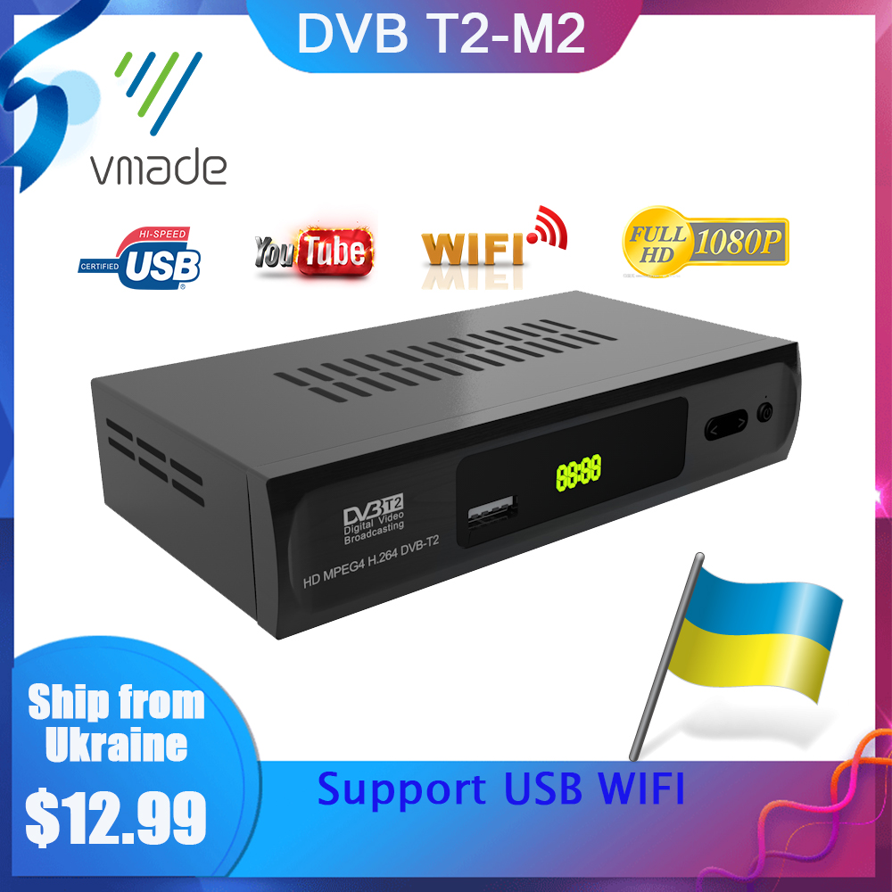 Vmade HD 1080P DVB T2 Terrestrial Receiver TV Box Dvb-t2 Tuner Receiver DVB T2 Decoder H.264 Support Youtube USB WIFI TV BOX