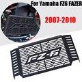 Защитная решетка радиатора для мотоциклов Yamaha FZ6 FZ 6 FAZER 2007 2008 2009 2010