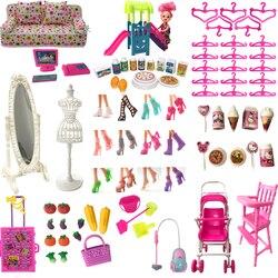 Аксессуары для кукол NK, аксессуары для ролевых игр, сумки для обуви, вешалки, зеркала для кукол Барби, мебель для кукол ELLY, игрушки для DIY JJ