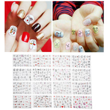 Ongles Accessoires 16 pièces Nail Art autocollant décoration des ongles Nail Art autocollant pour la maison Nail Art Shop à la mode 3D beaux autocollants(China)