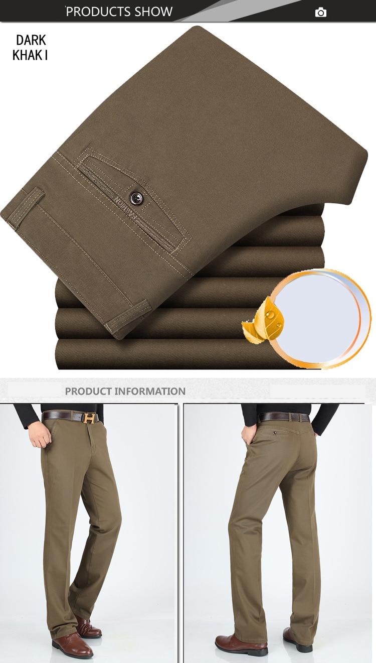 Hc519748779f243d394740d503d9094b9Q New Design Autumn Casual Men Pants Cotton Loose Male Pant high waist Straight Trousers Fashion Business Pants Men Plus Size 42