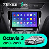 TEYES SPRO For Skoda Octavia 3 A7 2013 2014 2015 2016 2018 Car Radio Multimedia Video Player Navigation GPS Android 8 1 No 2din flash sale