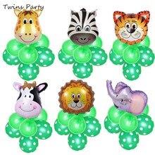 Twins Party  Jungle Safari Cartoon Animal Ballons Birthday Theme Decor Childrens Baloons